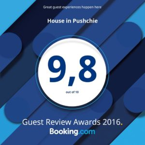 booking_Awards_2016